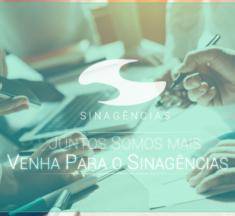 Venha para o Sinagências … Fazendo a diferença na vida dos Servidores da Regulação Federal…