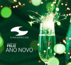 SERVIDORES FELIZ 2019!!!
