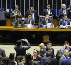 PREVIDÊNCIA COMPLEMENTAR –  Câmara aprova MP que amplia prazo de adesão ao Funpresp