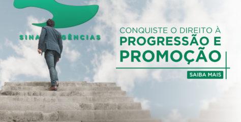 Conquiste o direito à progressão e promoção